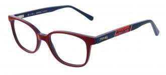 8f55401e09 Optikid : Spécialiste de l'optique et des lunettes pour enfants